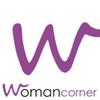Offres et les réductions chez Womancorner